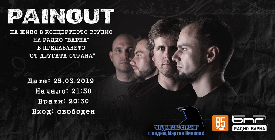 "PAINOUT with live broadcasted concert in radio ""Varna""!"